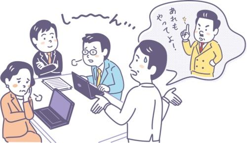 〈イラスト:串田 千麻〉