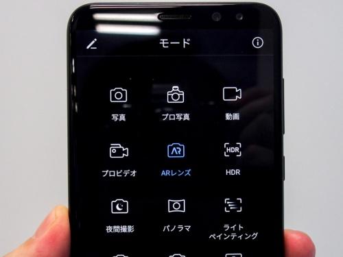 カメラアプリに「ARレンズ」が追加