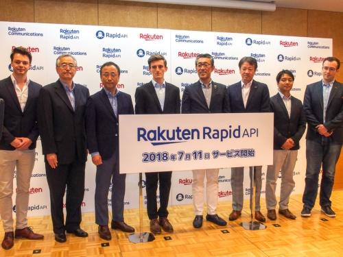 写真1●楽天が「Rakuten Rapid API」を発表(撮影:山口 健太、以下同じ)