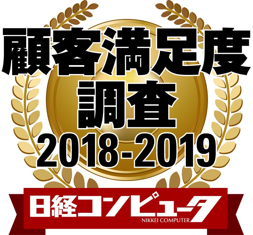 「顧客満足度調査 2018-2019」のロゴ