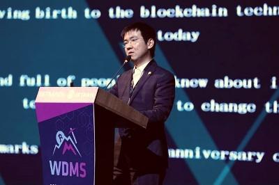 登壇したBitmain CEO and co-founderのJihan Wu氏。同社の写真