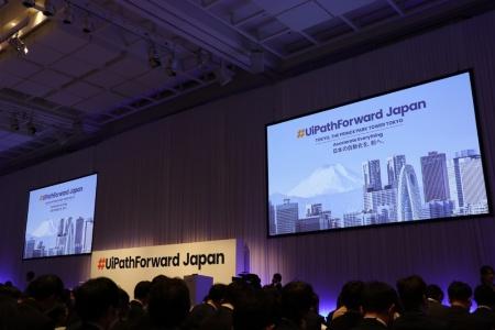 UiPathForward Japan 2019の会場の様子