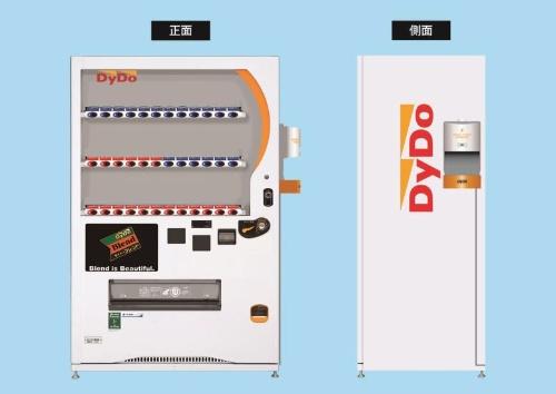 実証実験で提供する自動販売機のイメージ