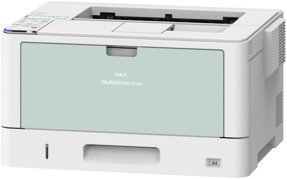 NECのA3対応モノクロページプリンター「MultiWriter 8700」
