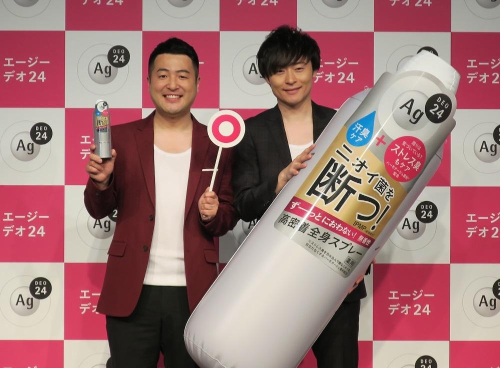 2019年2月13日に開催した発表会にはお笑いコンビ「和牛」の2人が登壇