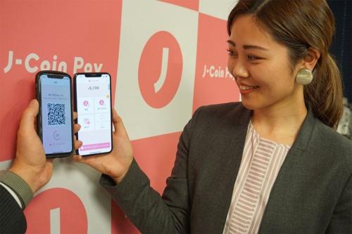 「J-Coin Pay」の利用イメージ。QRコードを用いて個人間送金ができる