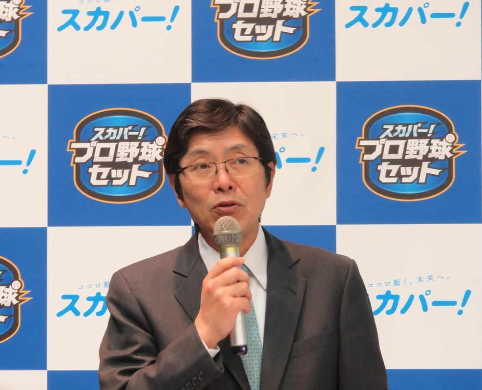 説明を行う取締役 執行役員専務の小牧次郎氏