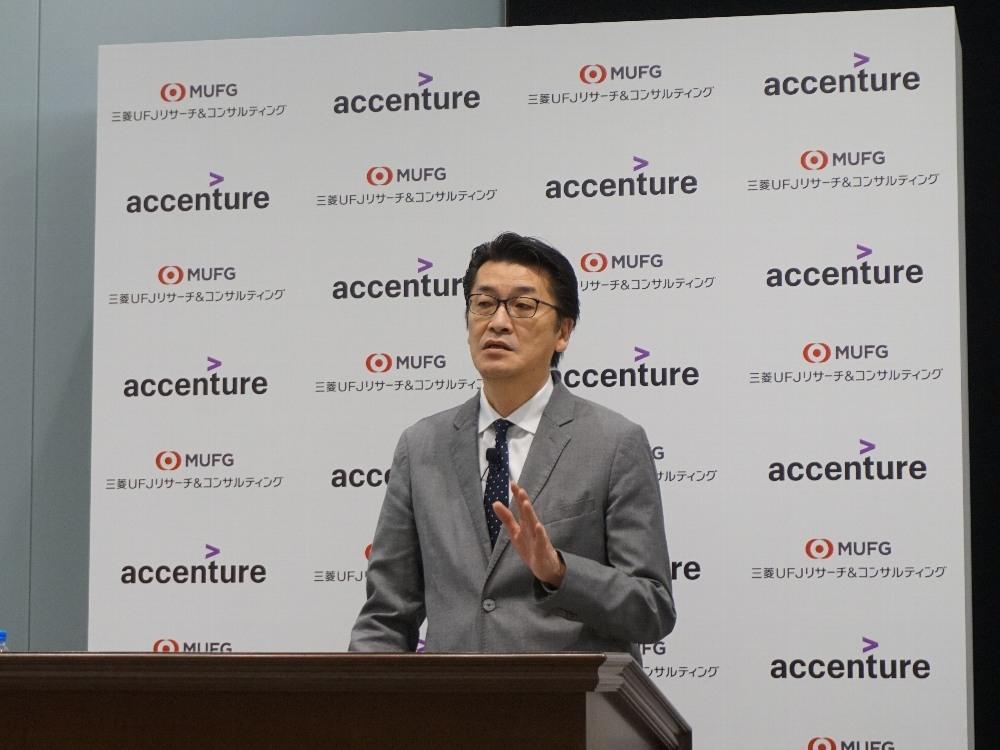 アクセンチュアの中村彰二朗福島イノベーションセンターセンター長