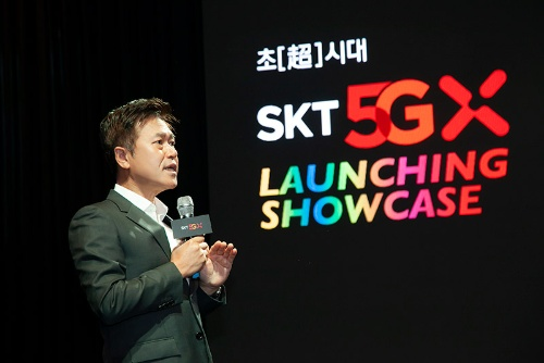 「5G Launching Showcase」にて5Gサービス開始を発表するSK Telecom CEOのPark Jung-ho氏
