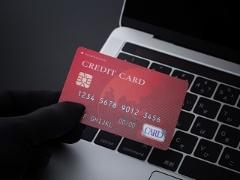 申し込み 聖教 カード 新聞 店 クレジット 販売 サイト 決済
