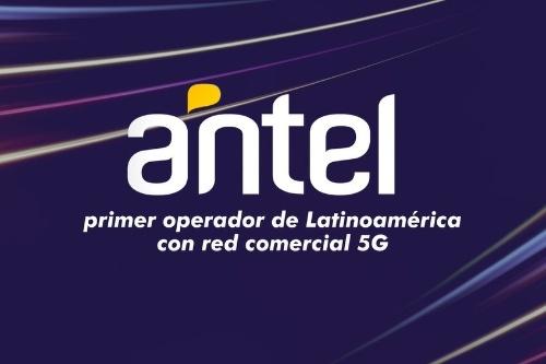 出所:ANTEL