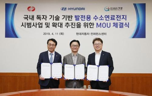 (写真:Hyundai Motor)