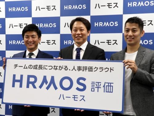 (左から)ビズリーチの南壮一郎社長、同社の「HRMOSシリーズ」のユーザーであるWILLER EXPRESSの平山幸司代表取締役、GA technologiesの樋口龍社長