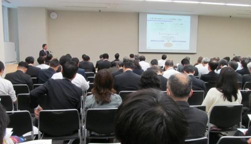 日本情報システム・ユーザー協会(JUAS)が開催した「企業IT動向調査2019(2018年度調査)」の発表の様子