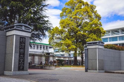 データサイエンス研究科を設置する横浜市立大学金沢八景キャンパス