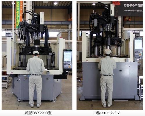 図2:「TWX220RIII25V」(左)と型締め力2110kNの従来機種(右)の高さの比較