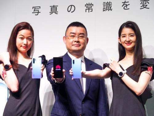 写真1●ファーウェイ・ジャパンが新製品発表会を開催