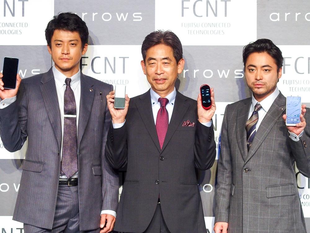 写真1●富士通コネクテッドテクノロジーズが新製品や新CMを開催 (撮影:山口 健太、以下同じ)