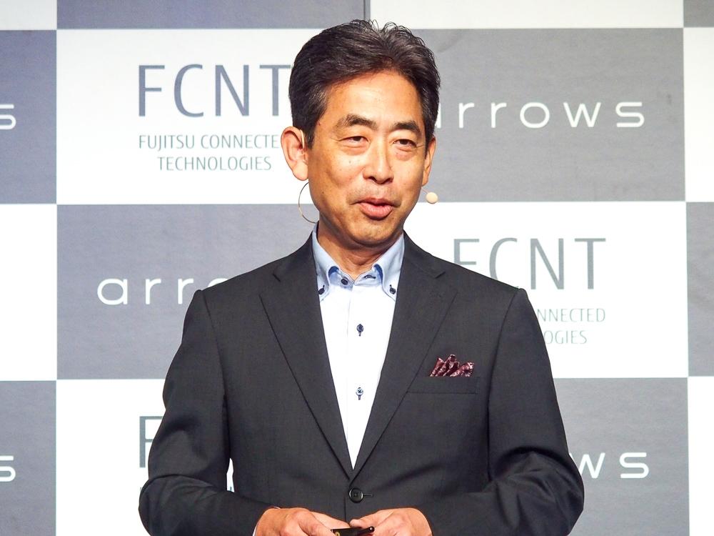 写真2●富士通コネクテッドテクノロジーズの高田克美社長