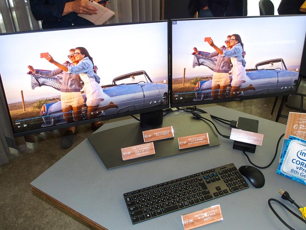 写真1●デルが法人向けパソコンやディスプレーの新製品を発表 (撮影:山口 健太、以下同じ)