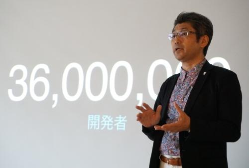 米ギットハブの日本法人「ギットハブ・ジャパン」の公家尊裕カントリーマネージャー