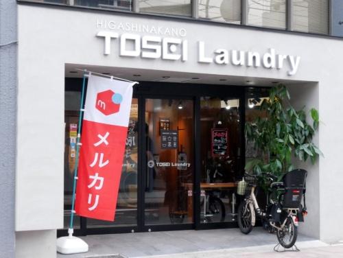 メルカリの撮影ブースを設置したTOSEIの直営コインランドリー「TOSEI Laundry」東中野店