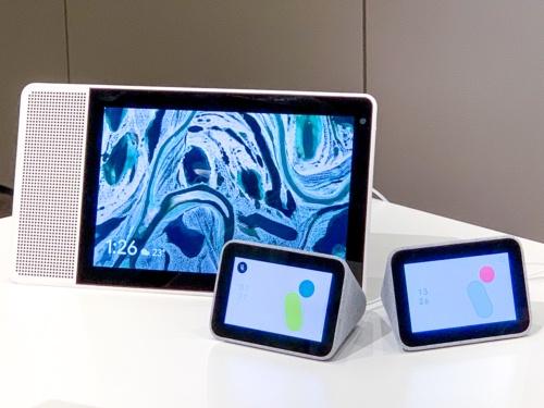 写真1●レノボがスマートディスプレー製品を国内向けに発表