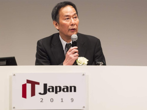 「IT Japan 2019」の特別講演に登壇した日本郵船CIOの丸山英聡専務