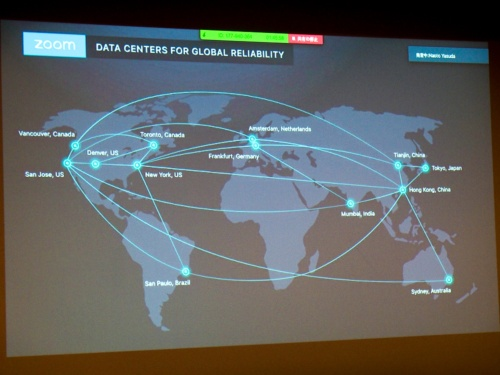 写真2●Zoomが世界に展開するデータセンター