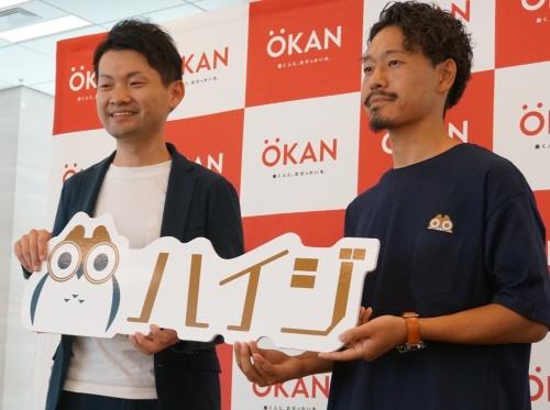 左からOKANの沢木恵太CEO(最高経営責任者)と岡本達矢ハイジ事業部事業責任者