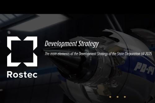出所:RostecのWebサイト