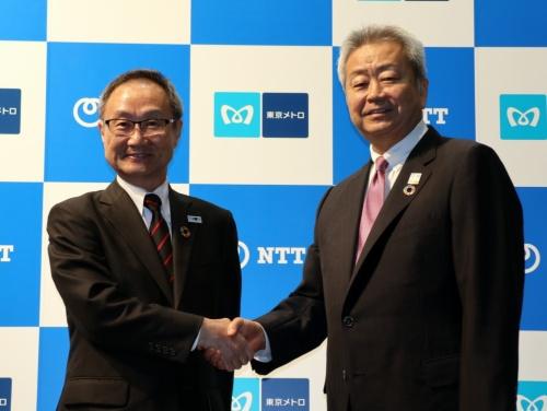 東京メトロの山村明義社長(左)とNTTの沢田純社長