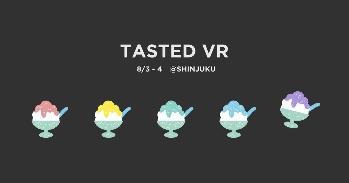2019年8月3~4日にカラオケファンタジー新宿東口店で一般向けにTasted VRの体験キャンペーンを催す (出所:VAQSO)