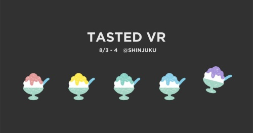 2019年8月3~4日にカラオケファンタジー新宿東口店で一般向けにTasted VRの体験キャンペーンを催す