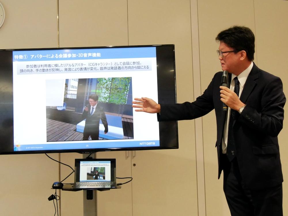 VR会議システムの開発に取り組むNTTデータの山田達司技術革新統括本部技術開発本部 エボリューショナルITセンタ次世代イノベーション技術担当シニア・スペシャリスト 本人そっくりのアバターを使う