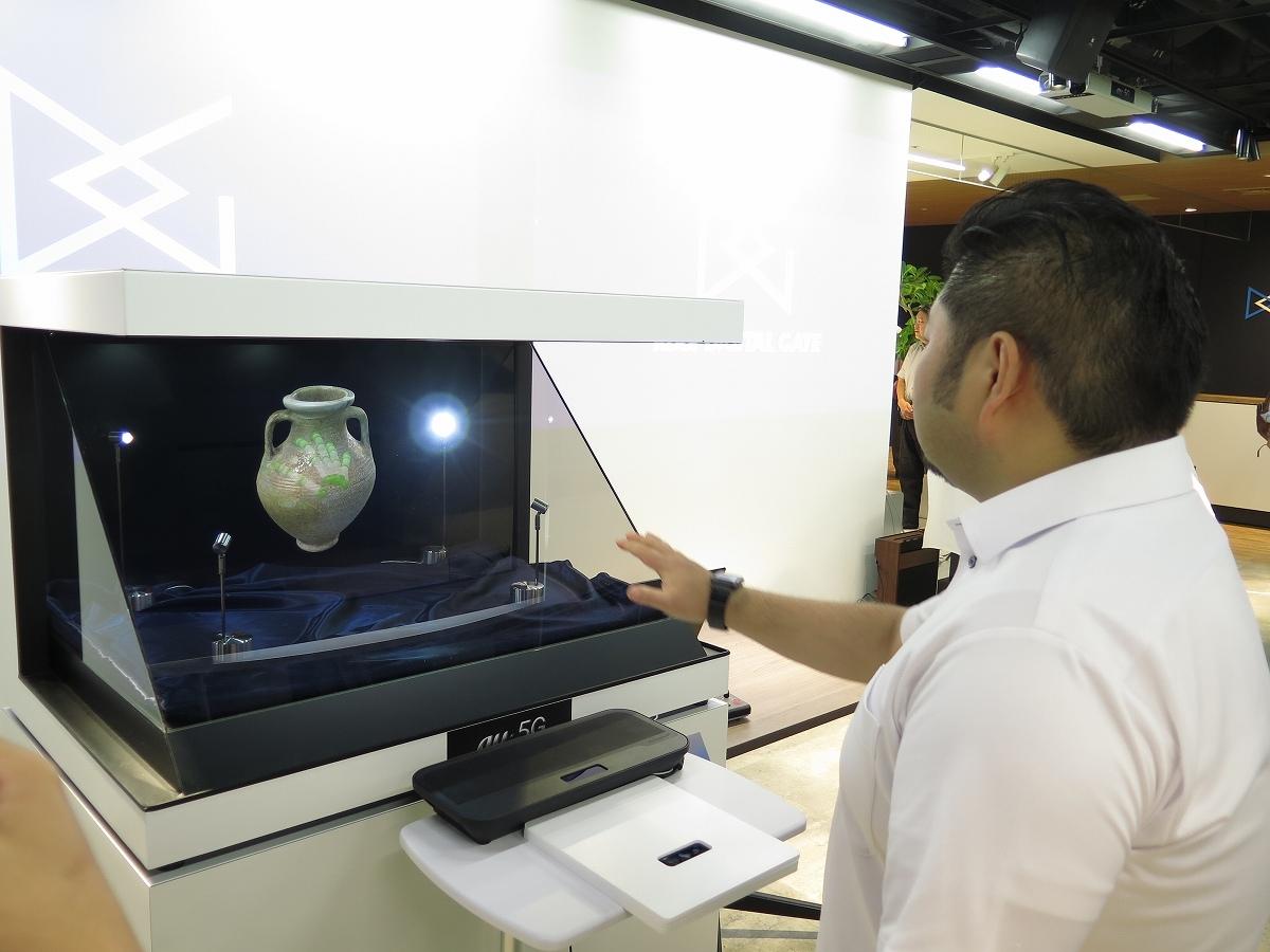 「3Dホログラム」のデモ。美術館での利用を想定している。実物には触れることのできないつぼをバーチャルで触り、回転させたりして鑑賞できる