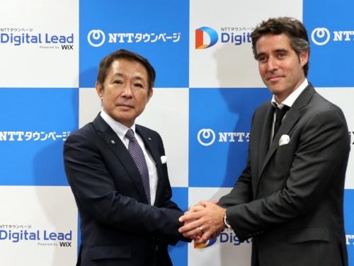 NTTタウンページの酒井紀雄社長(左)とWix.comのニール・ゾハール社長