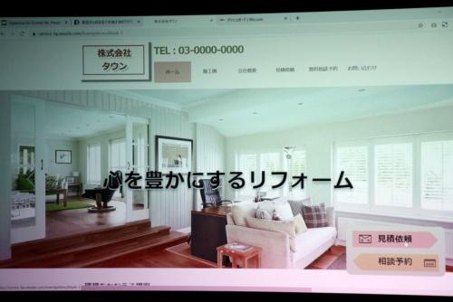 新サービス「NTTタウンページDigital Lead Powerd by Wix」で制作したWebサイトの例