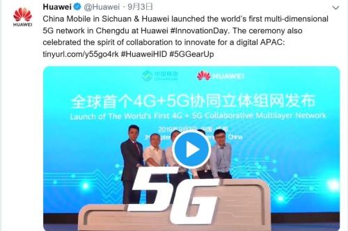 出所:HuaweiのTwitter