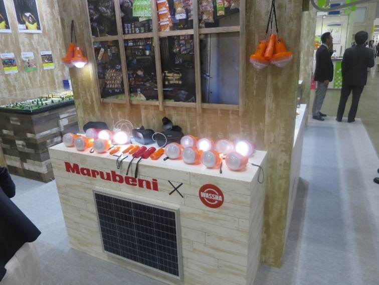WASSHAは太陽光パネルや充電関連機器、LEDライトの無償貸し出し、充電権利の販売などを手掛ける