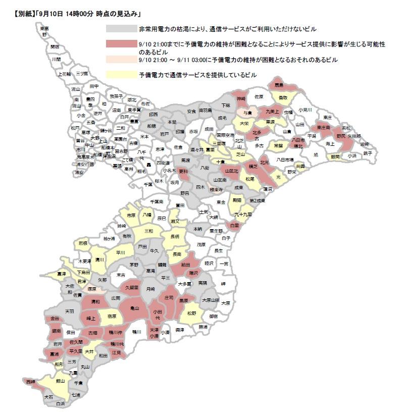 NTT東日本が10日午後2時時点でまとめた、千葉県内の電話局の運用状況。燃料の枯渇により今後通信が途絶する電話局が増加する可能性があるとしている (出所:NTT東日本)