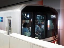図 東京メトロがフィリピン運輸省職員を対象に実施した研修