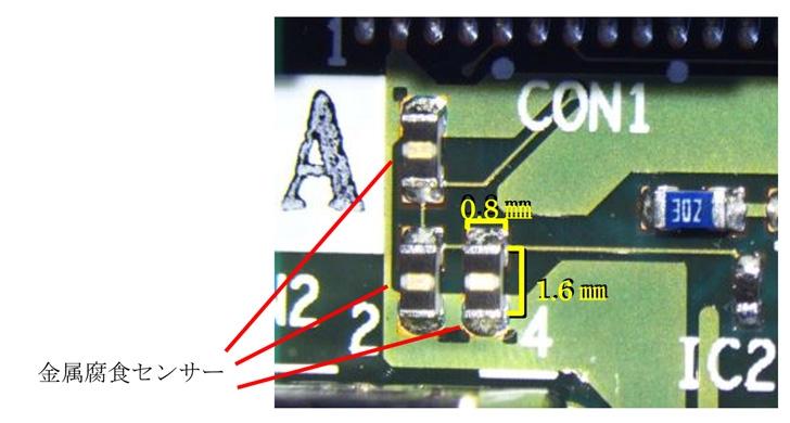 三菱電機が開発した金属腐食センサーの実装例 (出所:三菱電機)