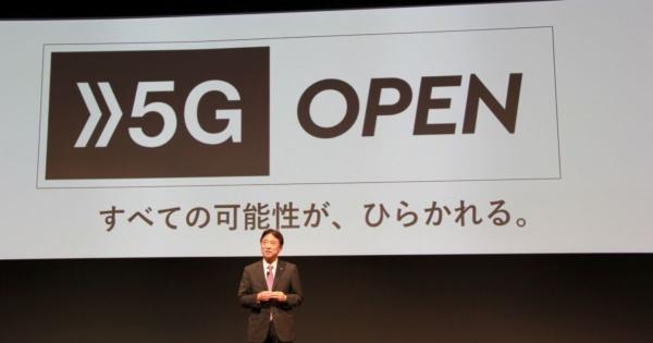 5Gのプレサービス開始を発表したNTTドコモの吉沢和弘社長