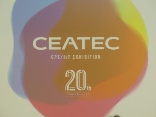 図1 2019年のCEATECのロゴ