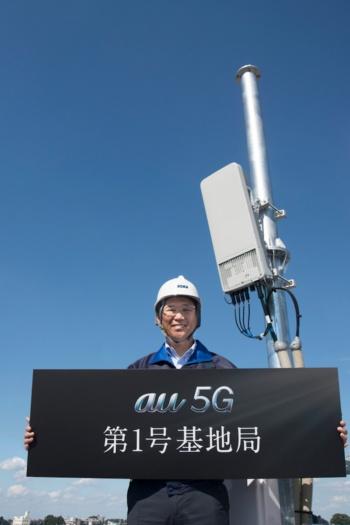 KDDIにとって第1号となる5Gの商用基地局