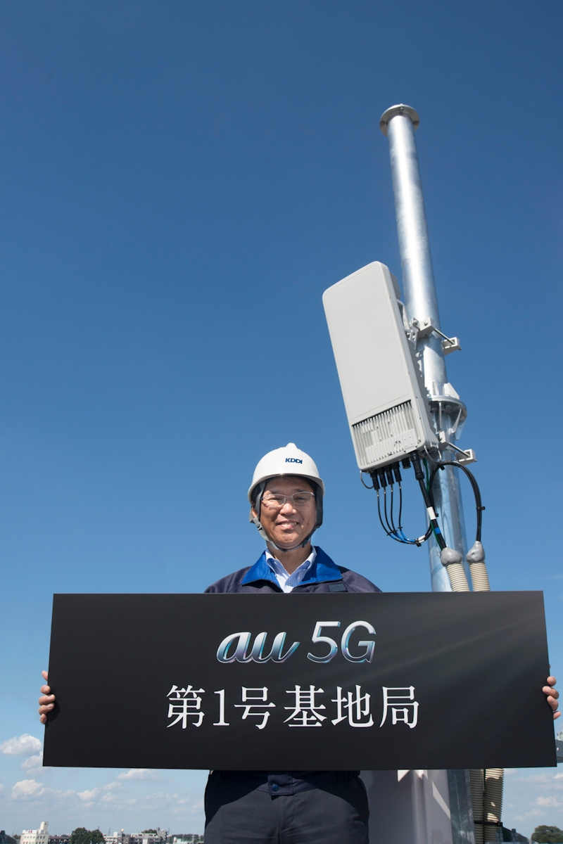 KDDIにとって第1号となる5Gの商用基地局 (出所:KDDI)