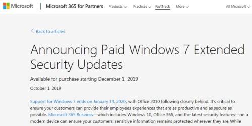 米マイクロソフトのWindows 7サポート延長に関する発表資料