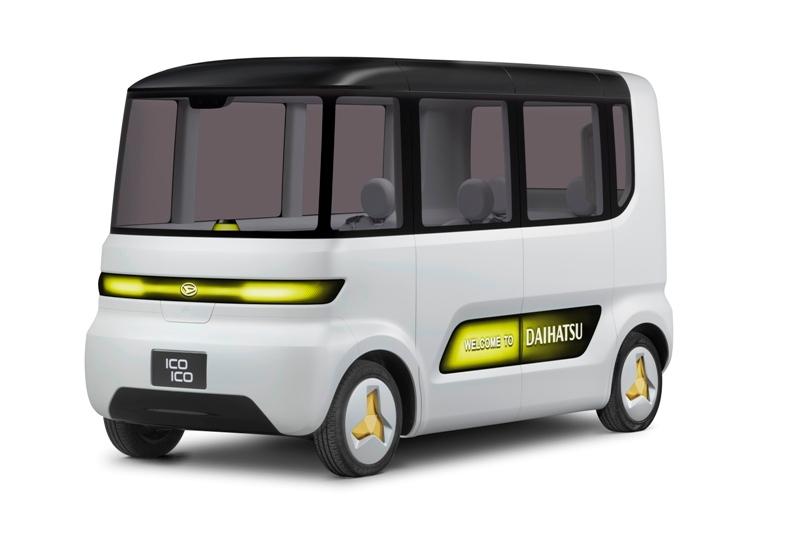 図1 ヒトの移動を支援するコンセプト車  (出所:ダイハツ工業)