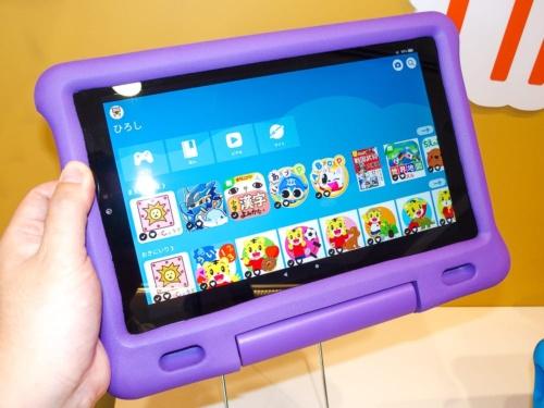 写真10●「Fire HD 10タブレット キッズモデル」